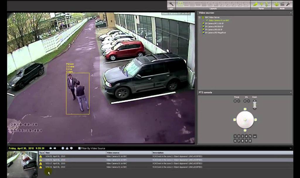 Датчики руху камер відеоспостереження
