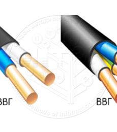 Силовий кабель ВВГ