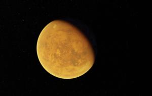 В Google Maps тепер можна відвідати планети Сонячної системи