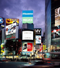 Керування рекламою