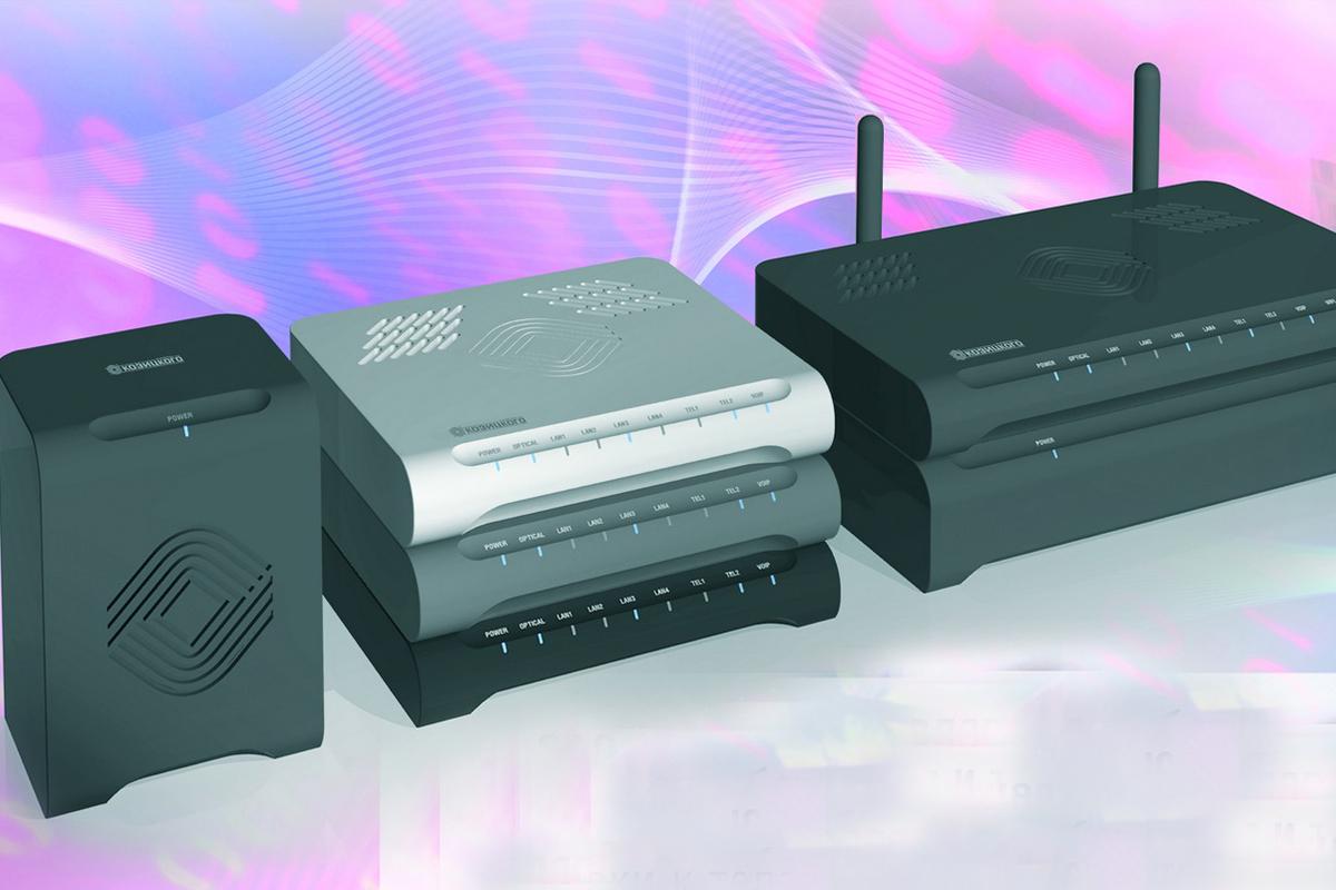 Телекомунікаційне обладнання