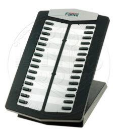 Fanvil C10 – 30