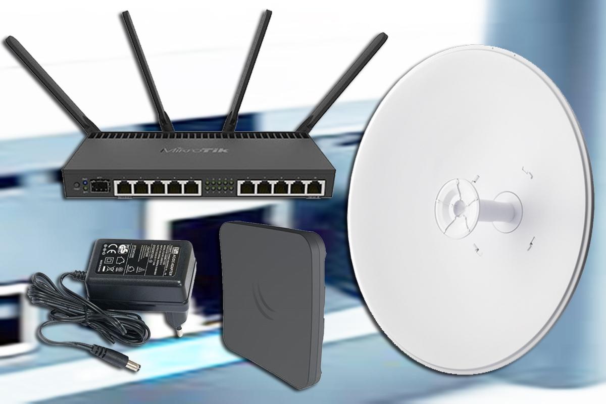 Wi-Fi обладнання